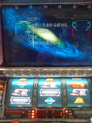 Galaxy16