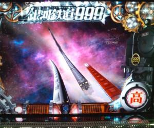 Galaxy38